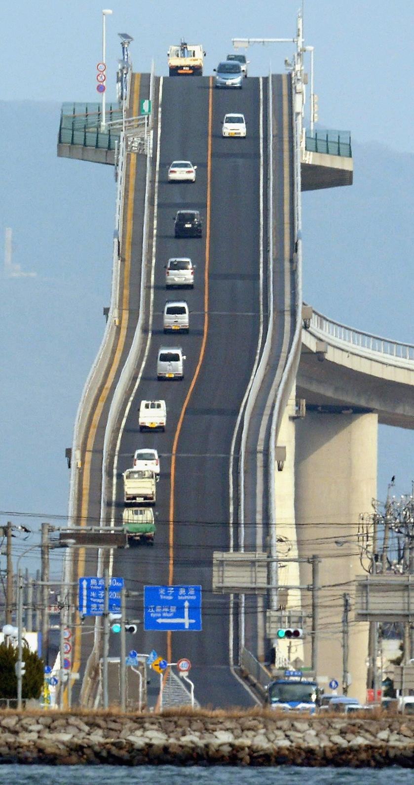 Ponte Eshima Ohashi